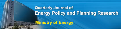 Journal of Energy Planning And Policy Research